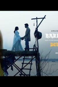 Baras Baras Lyrics–B Praak | movie-Durgamati