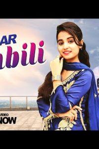 Naar chhabili Haryanvi song Lyrics–Renuka Panwar