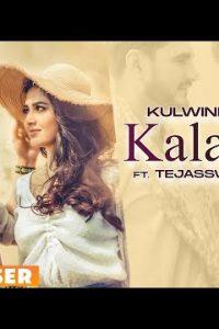 Kalakaar Lyrics–Kulwinder Billa