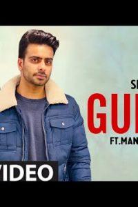 Gunda Singga  Lyrics– Singga | Mankirt Aulakh