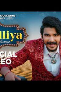 Challiya Haryanvi song (Lyrics)–Gulzaar Chhaniwala