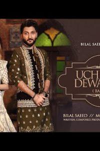 Uchiyaan Dewaraan (Baari 2) Lyrics–Bilal Saeed