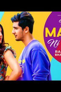 Mai Manna Ni Yaara Lyrics–Raman Romana | Bhavin Bhanushali