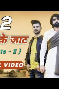 32 Jilo Ka Jaat 2 (part 2 lyrics)  song–Anndy Jaat | Monty Sehrawat