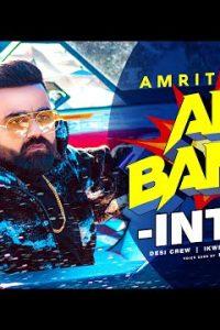 All Bamb (Intro)  Lyrics–Amrit Maan