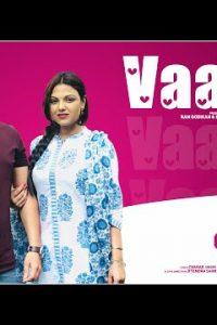 Vaade Haryanvi song Lyrics–Rituraj Punia