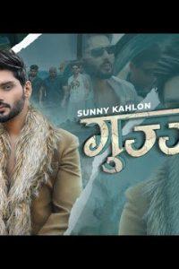 Gujjar song Lyrics–Sunny Kahlon