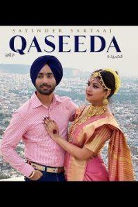 Qaseeda song Lyrics–Satinder Sartaaj