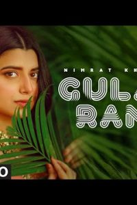 Gulabi Rang song (Lyrics)–Nimrat Khaira