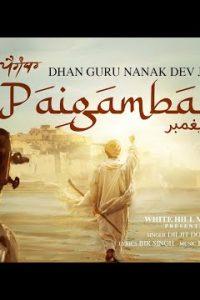 Paigambar (ਪੈਗੰਬਰ) song Lyrics–Diljit Dosanjh