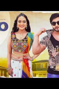 Billo Haryanvi song Lyrics–Vijay Varma | Indu Phogat
