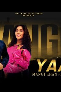 Yaari song (Lyrics)–Mangi Khan | Afsana Khan