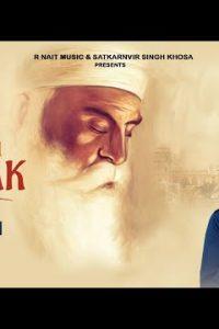 Mera Baba Nanak Lyrics–R NAIT