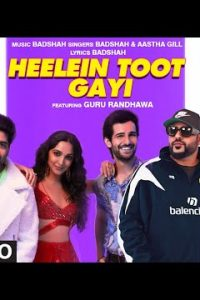 Heelein Toot Gayi song Lyrics–Indoo Ki Jawani | Badshah