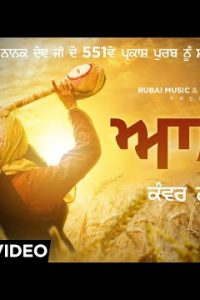 Aamd song Lyrics–Kanwar Grewal