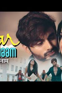 YAAR BADNAAM Haryanvi song Lyrics–Raj Mawer | Harsh Gahlot, Megha