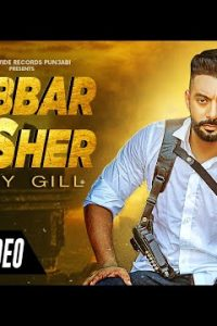 BABBAR SHER song Lyrics–Sippy Gill