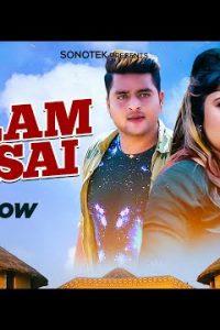 Balam Kasai Haryanvi Lyrics–Sonal Khatri | Aashu Malik