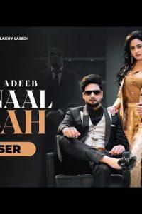 Dil Naal Salah song (Lyrics)–Sajjan Adeeb