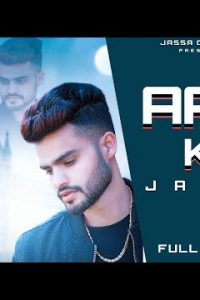 AAJ KAL song (Lyrics)–Jassa