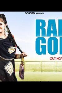 Gora Rang  Lyrics–Anjali Raghav | Raj Mawer