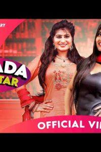 Bewda Bhartar Haryanvi song–Ruchika Jangid