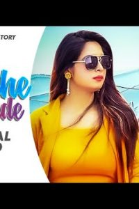 Jhuthe Wade Haryanvi song (Lyrics)–Aman Malik