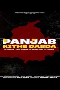 Panjab Kithe Dabda song Lyrics–Arjan Dhillon
