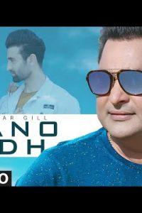 Janno Vadh song Lyrics–Nachhatar Gill
