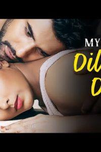 Dil Ye Dil song Lyrics–Myrah | Sukanya Surve