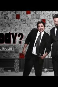 Who's Your Daddy 2 webseries Download in HD Leaked by Tamilrockers,filmyzilla,filmywap 2020-2021