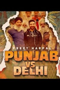 Punjab Vs Delhi song Lyrics–Preet Harpal