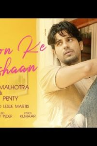 Challon Ke Nishaan Lyrics–Sidharth Malhotra