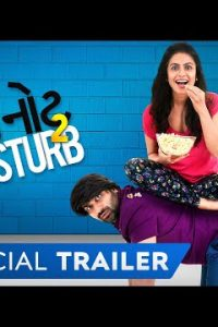 Do Not Disturb Gujarati Web Series  (2020) download online leaked by tamilrockre,filmywap