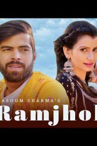 Ramjhol song Lyrics–Masoom Sharma