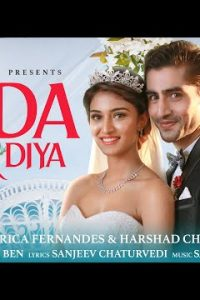 JUDA KAR DIYA song Lyrics–STEBIN BEN