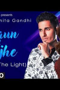 Kaun Tujhe song Lyrics–Arjun | Jonita Gandhi