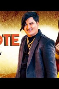 Chote song Lyrics–Amit Saini Rohtakiya