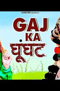 गज का घूंघट Haryanvi song–HIMANSHI GOSWAMI