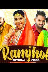 Ramjhol Haryanvi song–Surender Romio   Annu Kadyan