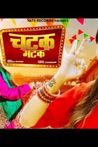 Chatak Matak Haryanvi song Lyrics–Sapna Choudhary