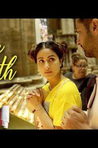 Tere Sath song Lyrics–Wishlist movie