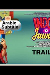 Indoo Ki Jawani Full Movie Download 720p 480p Filmywap