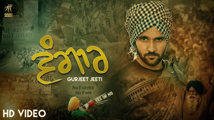 Wangaar punjabi song Lyrics–Gurjeet Jeeti