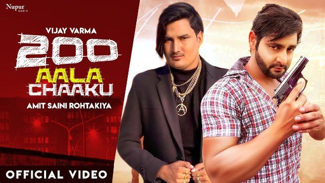 200 AALA CHAAKU Haryanvi song–Vijay Varma | Amit Saini Rohtakiya