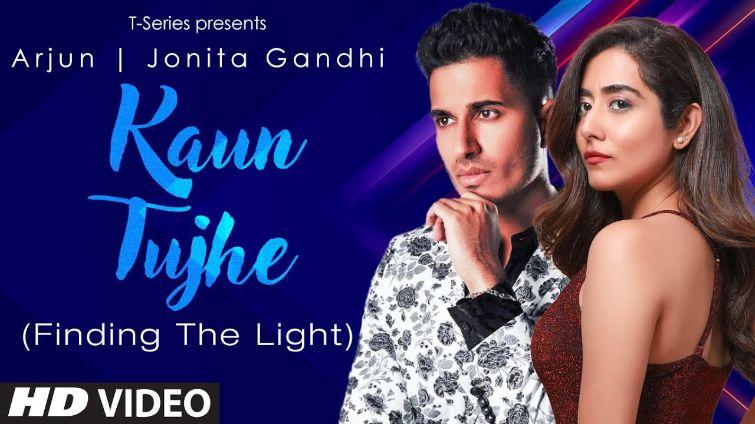 Kaun Tujhe hindi song Lyrics–Arjun | Jonita Gandhi