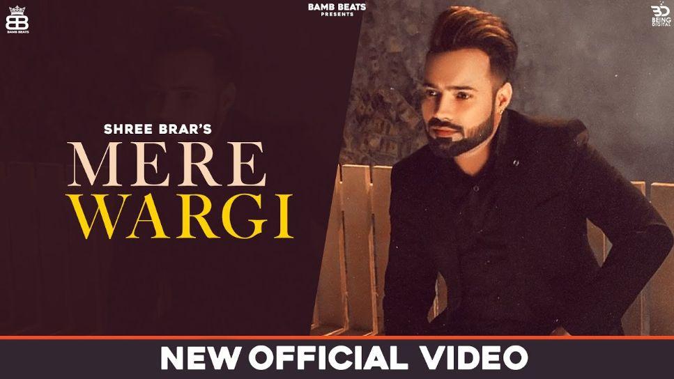 Mere Wargi punjabi song Lyrics–Shree Brar
