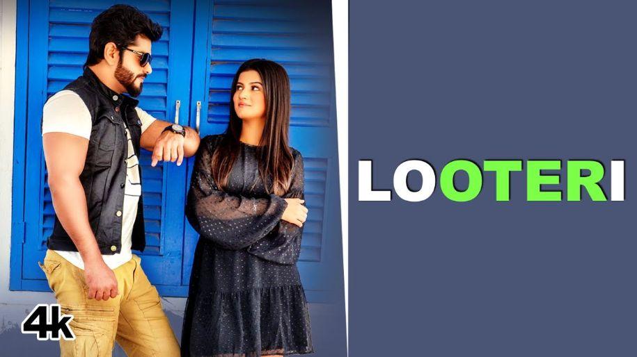Looteri Haryanavi song Lyrics–Vishvajeet Choudhary   Naveen Vishu