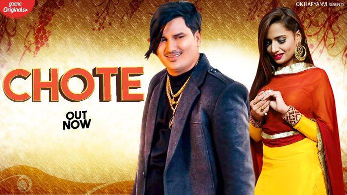 Chote Haryanvi song Lyrics–Amit Saini Rohtakiya