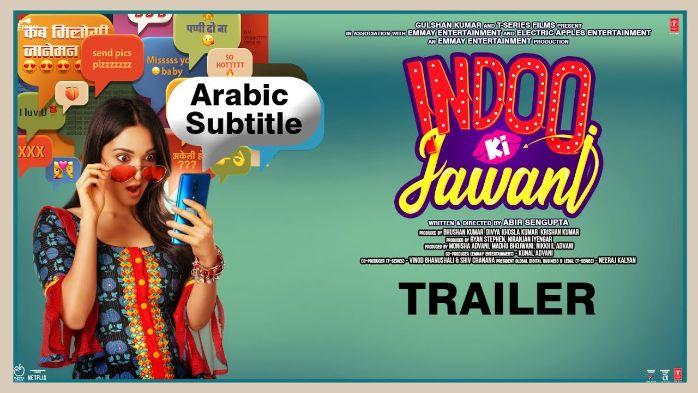 Indoo Ki Jawani 480p,720p,download